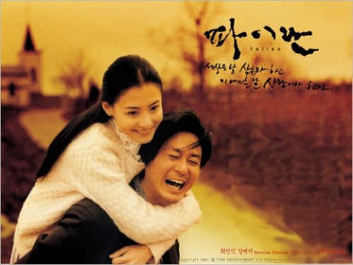 Film Korea Failan (2001) Subtitle Indonesia