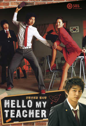 Drama Korea Hello My Teacher (2005) Subtitle Indonesia