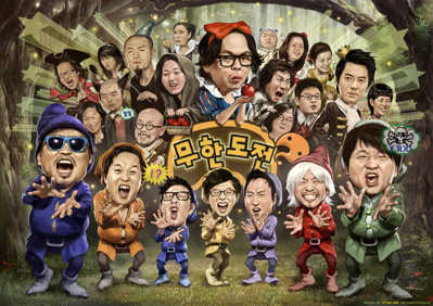 Infinity Challenge Full Episode Subtitle Indonesia