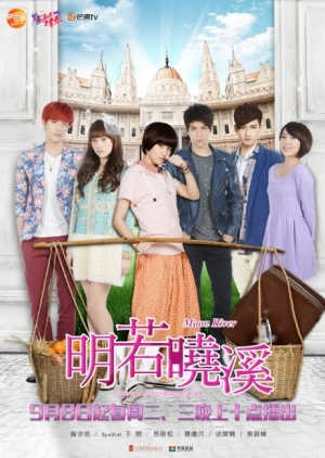 Drama Taiwan Moon River (2015) Subtitle Indonesia
