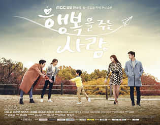 Drama Korea Person Who Gives Happiness (2016) Subtitle Indonesia