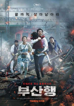 Film Korea Train to Busan (2016) Subtitle Indonesia
