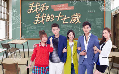 Drama Taiwan Love At Seventeen (2016) Subtitle Indonesia