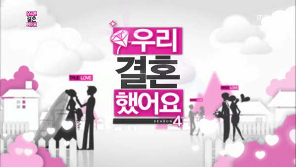 We Got Married Full Episode Subtitle Indonesia