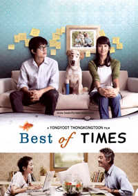 Film Thailand Best Of Times Subtitle Indonesia