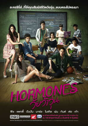 Drama Thailand Hormones The Series Season 1 Subtitle Indonesia