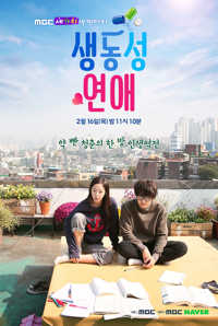 Drama Korea Romance Full of Life Subtitle Indonesia