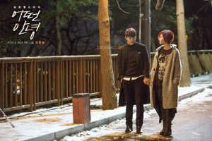 Drama Korea Some Kind of Goodbye Subtitle Indonesia