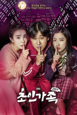 Drama Korea Strong Family (2017) Subtitle Indonesia