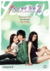 Film Thailand Yes or No 2 Subtitle Indonesia