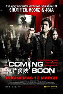 Film Thailand Cooming Soon Subtitle Indonesia