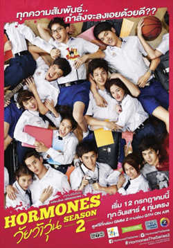 Drama Thailand Hormones The Series Season 2 Subtitle Indonesia