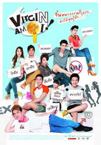 Film Thailand Virgin Am I Subtitle Indonesia