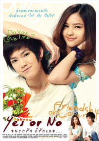 Film Thailand Yes or No Subtitle Indonesia