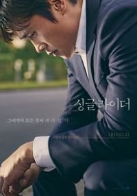 Film Korea A Single Rider Subtitle Indonesia