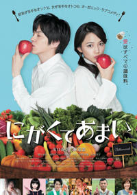 Film Jepang Bittersweet Subtitle Indonesia