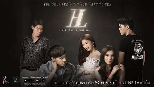 Drama Thailand I Hate You I Love You Subtitle Indonesia