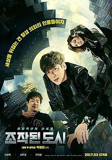 Film Korea Fabricated City Subtitle Indonesia