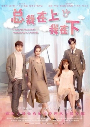 Drama China I Love My President He's A Psycho Subtitle Indonesia