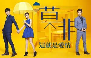 Drama Taiwan Murphy's Law of Love Subtitle Indonesia