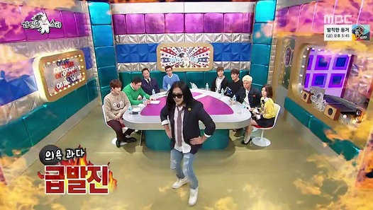 Radio Star Episode 511 Subtitle Indonesia