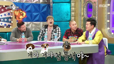 Radio Star Episode 514 Subtitle Indonesia