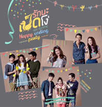 Drama Thailand Ugly Duckling Series Happy Ending Party Subtitle Indonesia