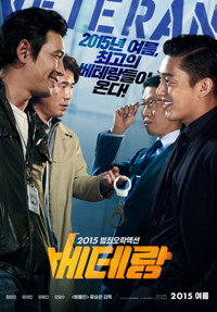 Film Korea Veteran Subtitle Indonesia