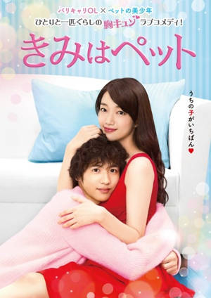 Drama Jepang You're My Pet Subtitle Indonesia