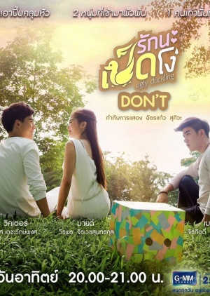 Drama Thailand Ugly Duckling Series Don't Subtitle Indonesia