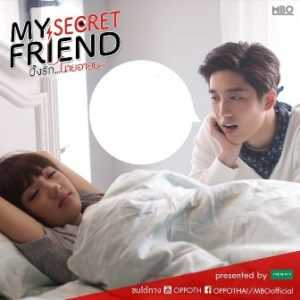 Download Drama Thailand My Secret Friend (2017) Subtitle Indonesia
