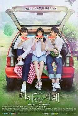 Download Drama Korea Reunited Worlds (2017) Subtitle Indonesia