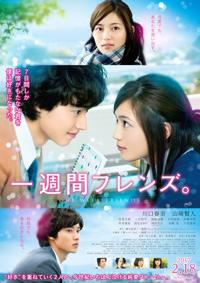 Film Jepang One Week Friends (2017)