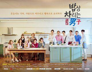 Download Drama Korea Man Who Sets the Table (2017) Subtitle Indonesia