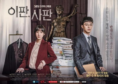 Download Drama Korea Nothing to Lose (2017) Subtitle Indonesia
