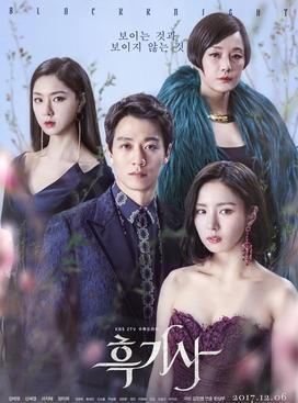 Download Drama Korea Black Knight (2017) Subtitle Indonesia