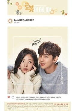Download Drama Korea I'm Not a Robot (2017) Subtitle Indonesia