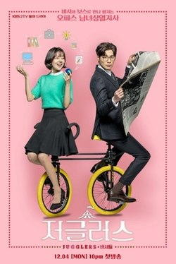 Download Drama Korea Jugglers (2017) Subtitle Indonesia