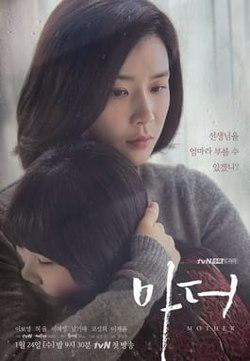 Download Drama Korea Mother (2018) Subtitle Indonesia