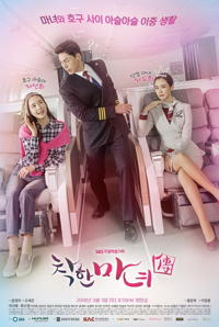 Download Drama Korea Good Witch (2018) Subtitle Indonesia