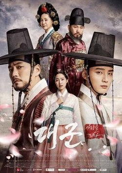 Download Drama Korea Grand Prince (2018) Subtitle Indonesia
