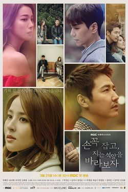 Download Drama Korea Let's Look at the Sunset Holding Hands (2018) Subtitle Indonesia