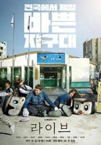 Download Drama Korea Live (2018) Subtitle Indonesia