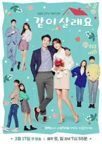 Download Drama Korea Marry Me Now? (2018) Subtitle Indonesia