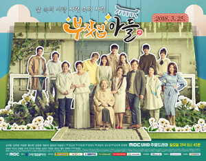 Download Drama Korea Rich Family's Son (2018) Subtitle Indonesia