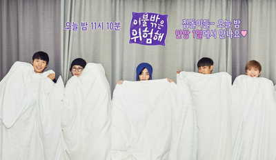 Download It's Dangerous Outside The Blanket (2018) Subtitle Indonesia