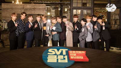 Download SVT Club Subtitle Indonesia