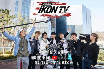 Download Variety Show iKON TV (2018) Subtitle Indonesia