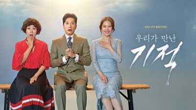 Download Drama Korea The Miracle We Met (2018) Subtitle Indonesia