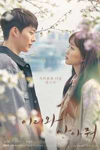 Download Drama Korea Come and Hug Me (2018) Subtitle Indonesia